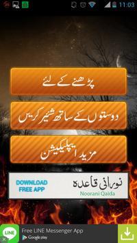 Jado Ki Muzammat apk screenshot