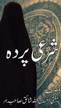 Sharayi Parda poster