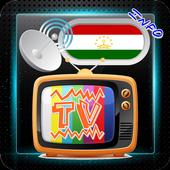 Channel Sat TV Tajikistan icon