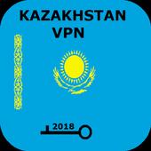 Kazakhstan VPN Free icon