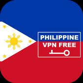 Philippine VPN Free icon