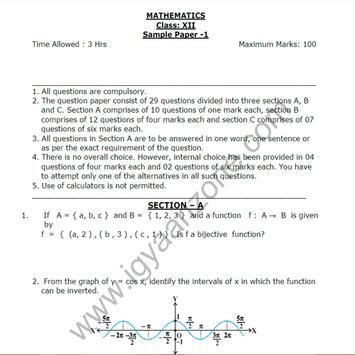 CBSE Math SamplePapers Std12 poster