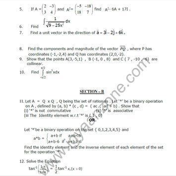 CBSE Math SamplePapers Std12 screenshot 1