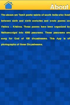 108 Divyadesam Photos apk screenshot