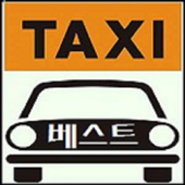 besttaxi icon