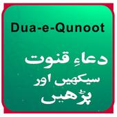 Dua-e-Qunot With Urdu icon
