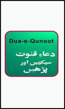 Dua-e-Qunot With Urdu poster