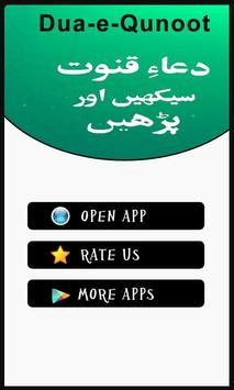 Dua-e-Qunot With Urdu screenshot 1