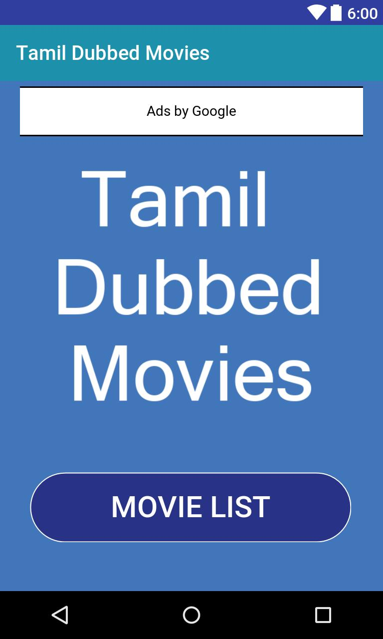 Tamil Dubbed Movies for Android - APK Download
