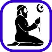 সহীশুদ্ধ নামাজ শিক্ষা বাংলা icon