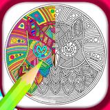 Mandala Adults Coloring Book