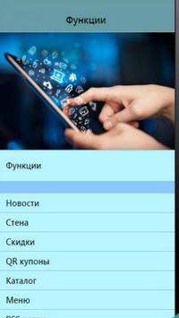 Appsconstructor apk screenshot