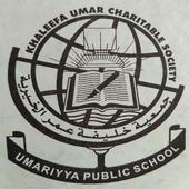 UMARIYYA PUBLIC SCHOOL VALLIVATTOM icon