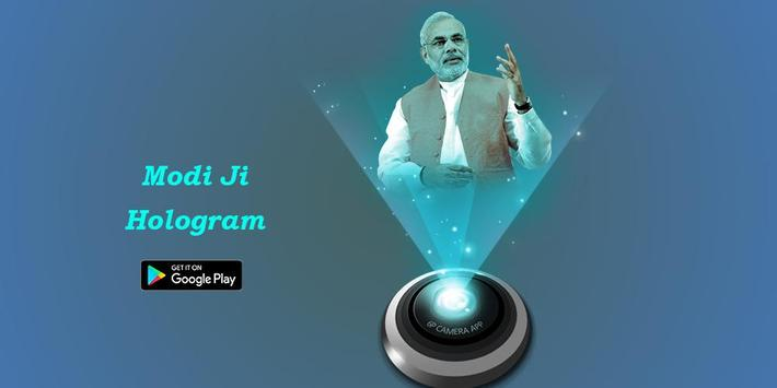 Modi Ji Hologram 3D Joke poster