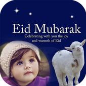 Eid ul Adha Photo Frame Effects–Bakra Eid HD Photo icon