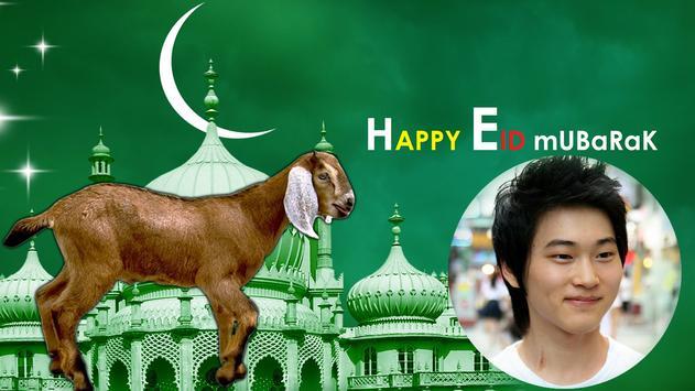 Eid ul Adha Photo Frame Effects–Bakra Eid HD Photo poster