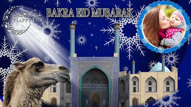 Eid ul Adha Photo Frame Effects–Bakra Eid HD Photo apk screenshot