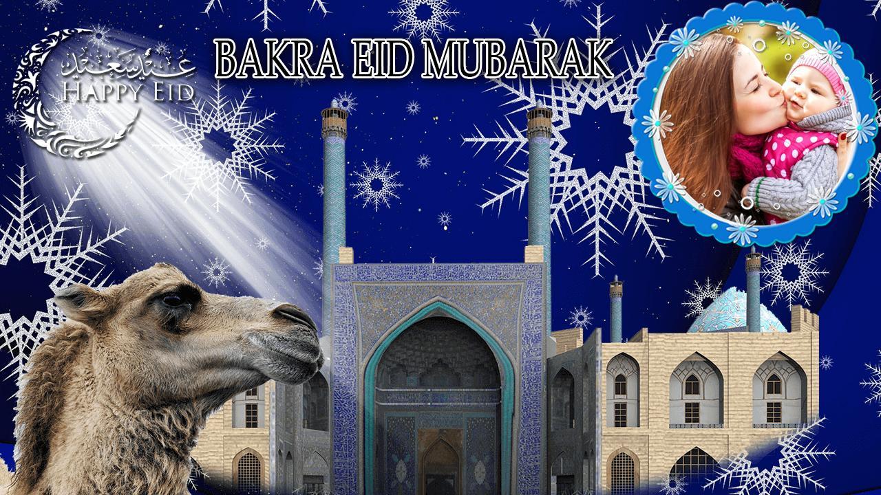 Eid ul Adha Photo Frame Effects–Bakra Eid HD Photo for