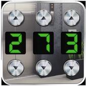 Elevator Door Lock Screen icon
