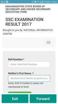 SSC Result 2018 screenshot 2