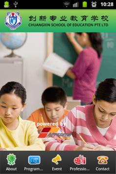 Chuangxin School of Education poster