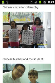 Chuangxin School of Education apk screenshot