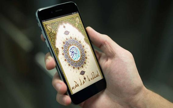 استخاره با قرآن کریم poster