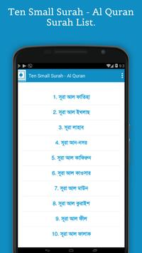 Ten Small Surah poster