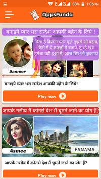 AppsFunda apk screenshot