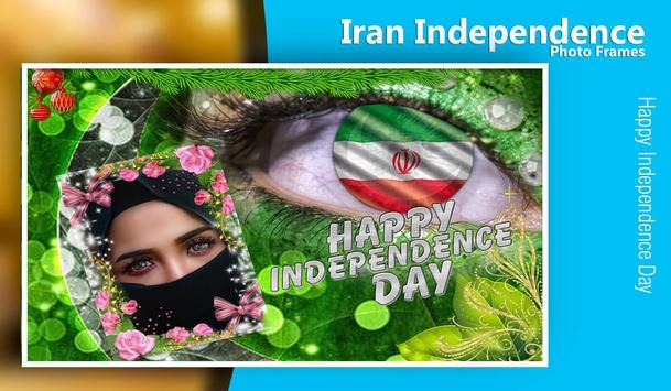 Iranian Independence Day Photo Frame poster