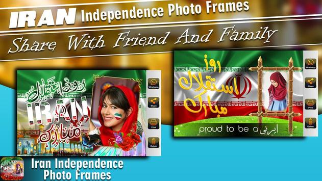 Iranian Independence Day Photo Frame screenshot 2