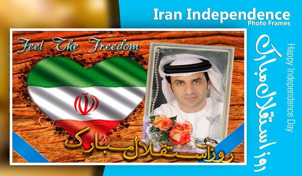 Iranian Independence Day Photo Frame screenshot 6
