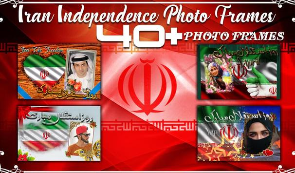 Iranian Independence Day Photo Frame screenshot 8