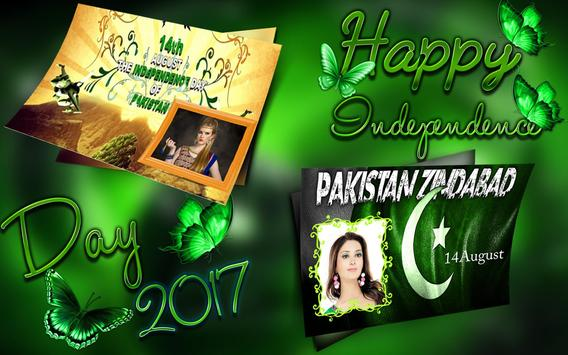 Pak Independence Day Frames 截圖 7