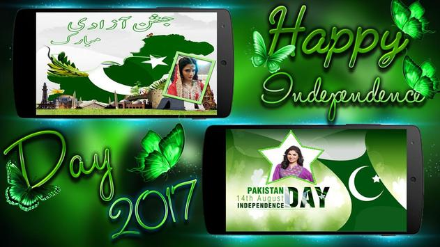 Pak Independence Day Frames 截圖 1