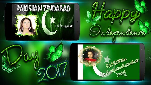 Pak Independence Day Frames 截圖 2