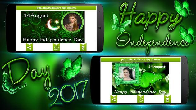 Pak Independence Day Frames 截圖 3