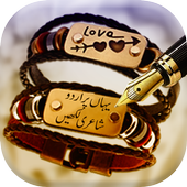 Stylish Urdu Name Maker icon