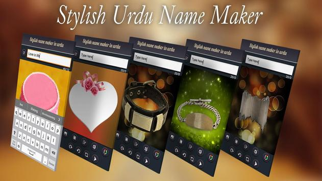 Stylish Urdu Name Maker apk screenshot