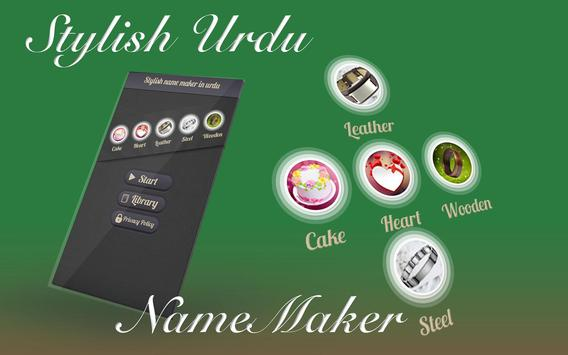 Stylish Urdu Name Maker screenshot 8