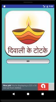 Diwali Ke Totke poster