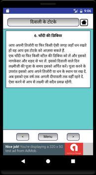 Diwali Ke Totke apk screenshot