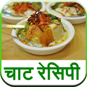 Chaat Recipe icon