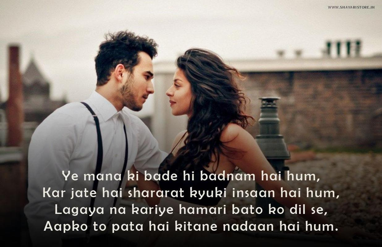 First love shayari for android apk download - Best love shayari wallpaper ...