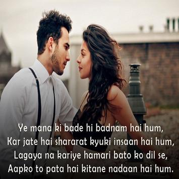 All Hindi Shari poster