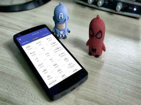 JLPT N1 Vocab (Japanese words on the Lock-screen) screenshot 3