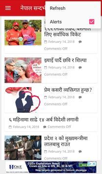 Nepal sandarbha | नेपाल सन्दर्भ | Nepal news poster