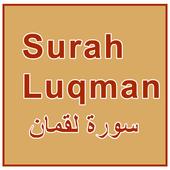 Surah Luqman icon