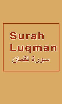 Surah Luqman poster