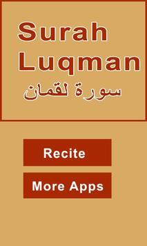 Surah Luqman screenshot 1